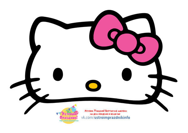 hello kitty mask printable photo both