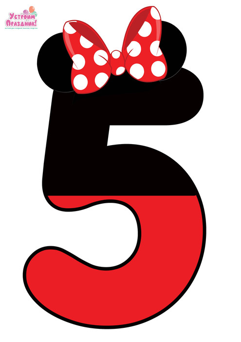 minnie mouse birthday number 5 printable with minnie bow ears