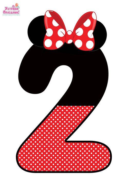 minnie mouse birthday number 2 printable with minnie bow ears