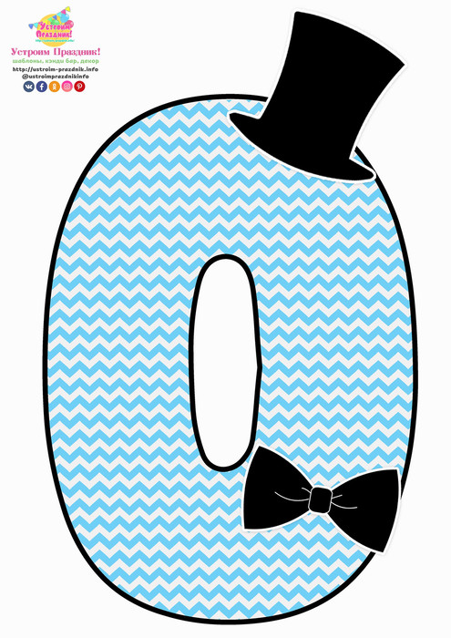 little man birthday number 2 printable with hat and tie bow