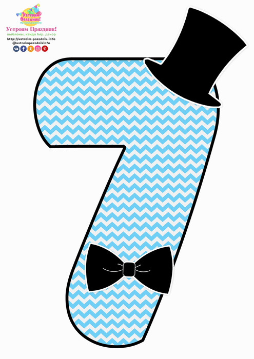 little man birthday number 7 printable with hat and tie bow