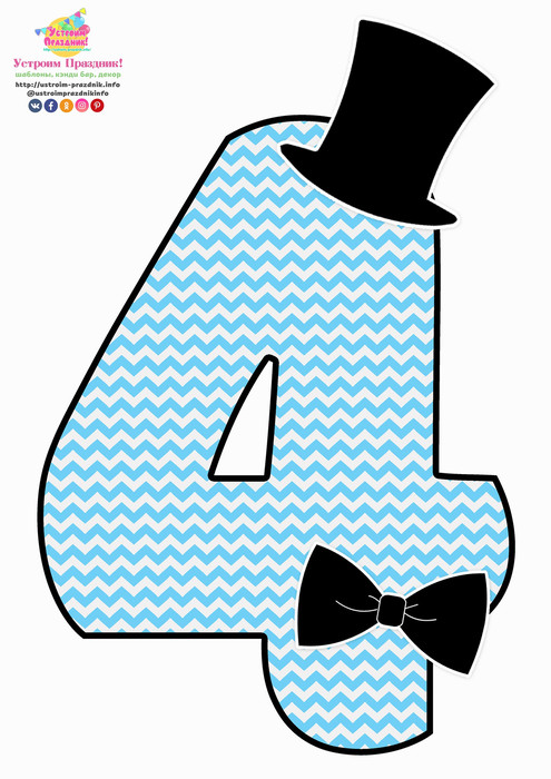 little man birthday number 4 printable with hat and tie bow