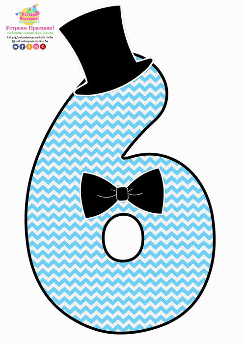 little man birthday number 6 printable with hat and tie bow