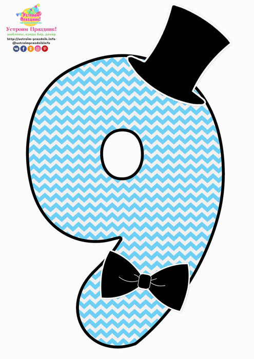 little man birthday number 9 printable with hat and tie bow