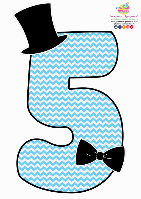 little man birthday number 5 printable with hat and tie bow