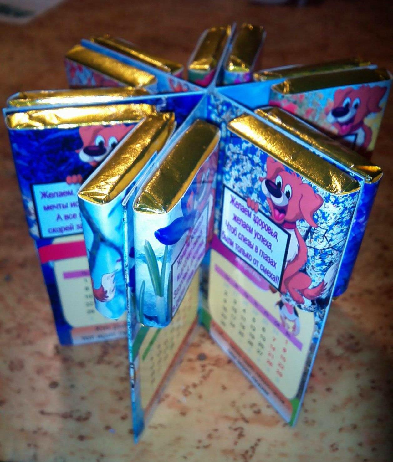 «Сладкий» календарик с мини-шоколадом Атаг 10г