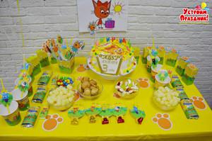Анюте 3 года день рождения в стиле Три Кота фотографии