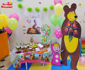 День рождения Маша и Медведь Маргарите 2 года
