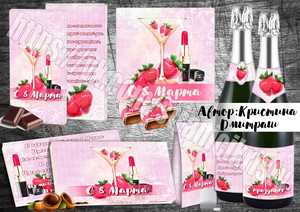 Сладкий подарочный набор дляженщины к 8 марта и праздникам