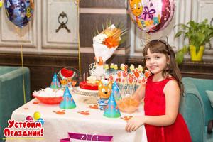 День рождения в стиле Три кота - Диане 6 лет