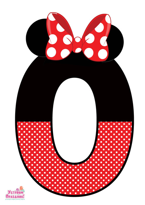 minnie mouse birthday number 0 printable with minnie bow ears