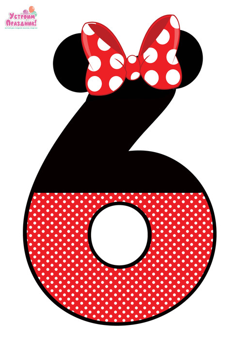 minnie mouse birthday number 6 printable with minnie bow ears
