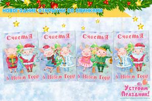 Шаблоны на чупа чупсы Снежинки скачать на Новый год
