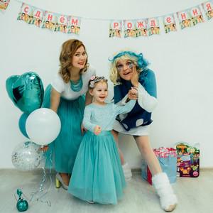 Алисе 4 года день рождения в стиле Сказочный Патруль фотографии со дня рождения в кафе