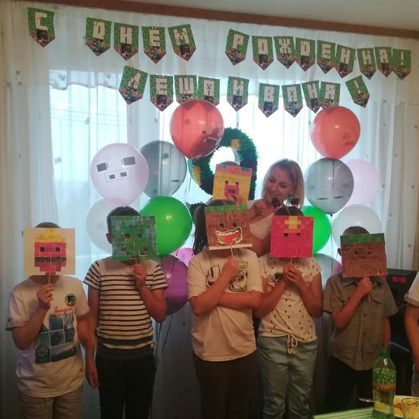Леше и Ване 9 лет день рождения в стиле Майнкрафт фотографии оформления