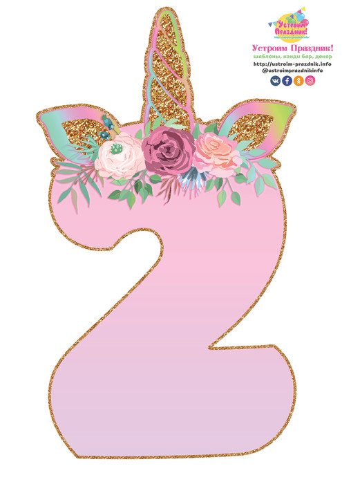 unicorn birthday number 2 printable with horn ears