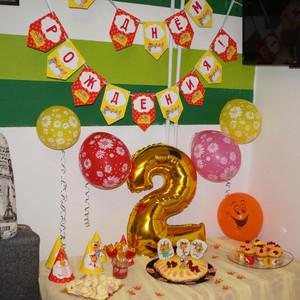 Лилии 2 годика день рождения в стиле Три Кота оформление фотографии