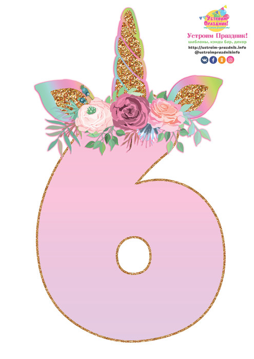 unicorn birthday number 6 printable with horn ears
