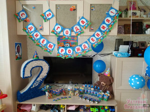 Степе 2 годика - день рождения в стиле Грузовичок Лева фотографии со дня рождения и шаблоны для украшения кэнди бара