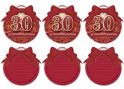 Набор медалей для женского юбилея «ПИОНЫ»