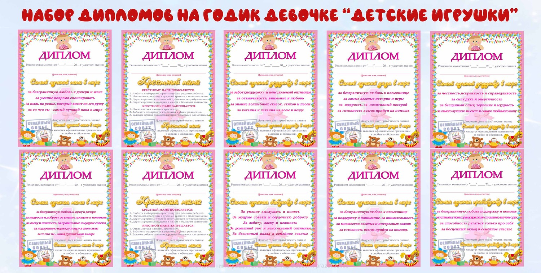 http://ustroim-prazdnik.info/_pu/4/76590836.jpg
