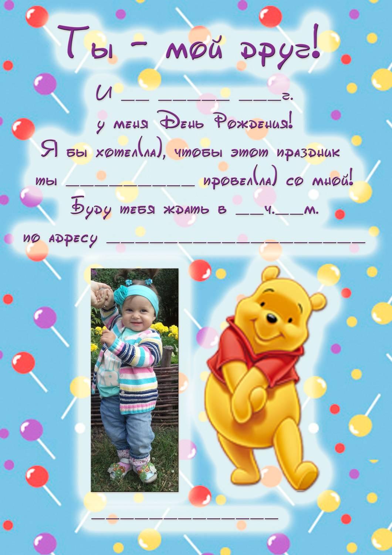 135Плакаты с днем рождения любимый своими руками