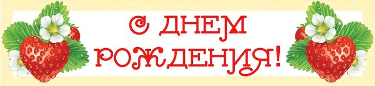 http://ustroim-prazdnik.info/_pu/5/26171842.jpg