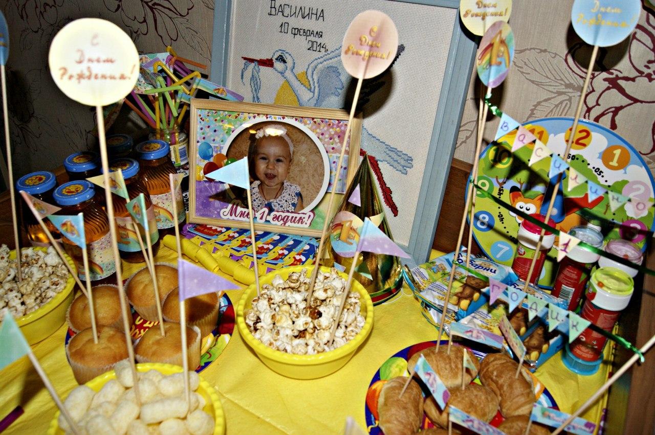 Оформление в стиле «Радуга»: 1 годик Василине