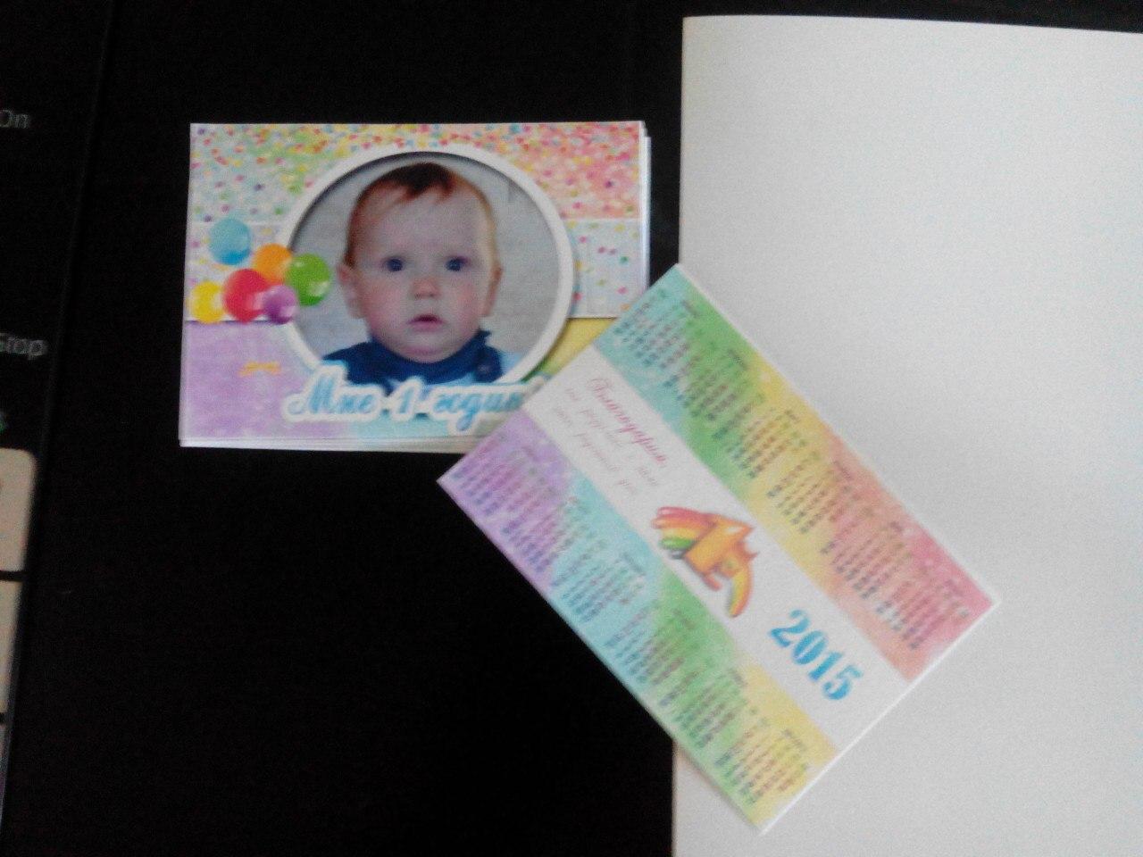 Оформление в стиле «Радуга»: 1 годик Михаилу