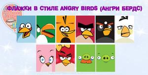 Флажки «Angry Birds» скачать бесплатно