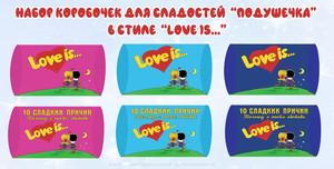 Упаковка для сладостей и конфет в стиле «Love is... » на день святого Валентина