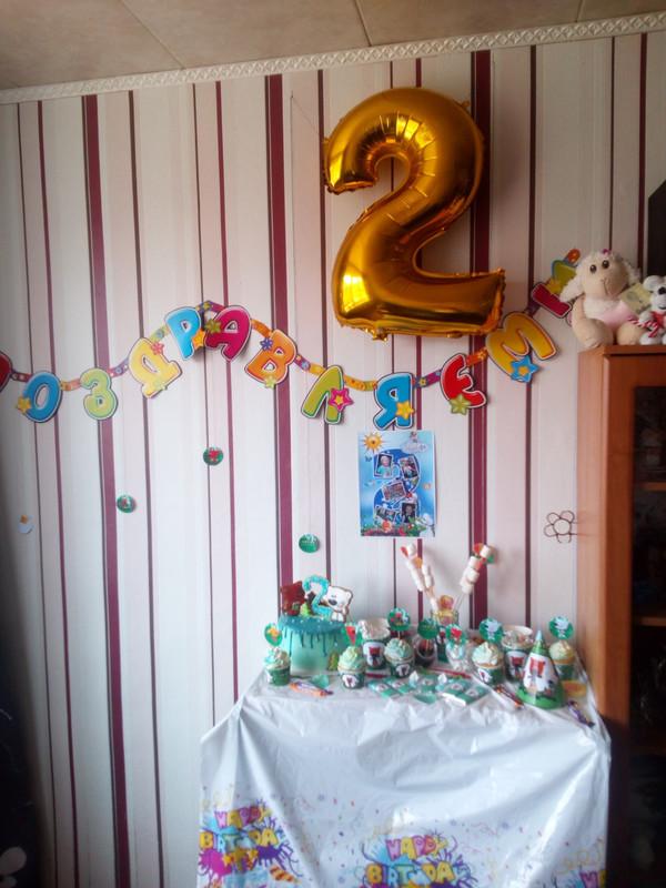чай в 2 день рождения
