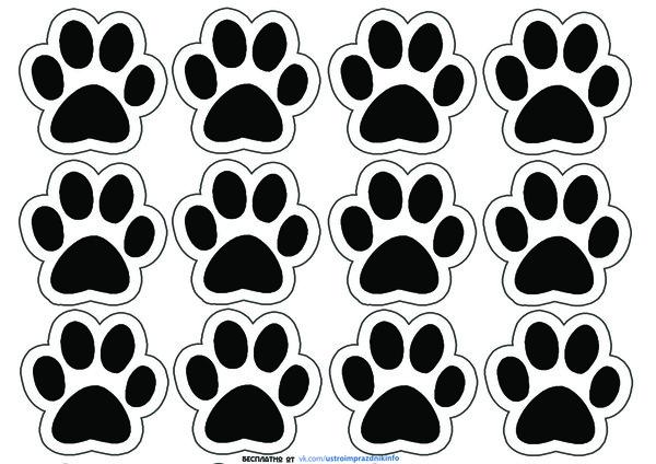 Собачьи лапка (отпечатки) скачать шаблоны