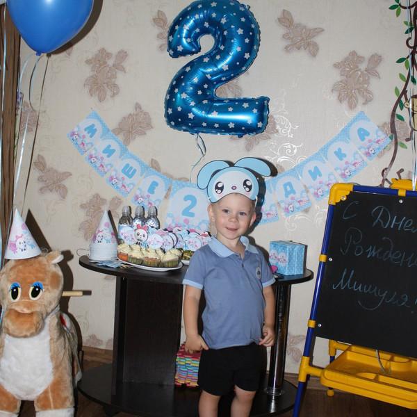 2 годика Мише в стиле Малышарики